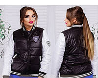 Женская куртка - батал . размеры 50 52 54