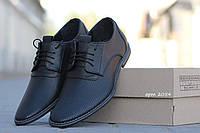 Мужские туфли Van Kristi, натуральная кожа с дырками, черные / кожаные туфли мужские Ван Кристи, стильные