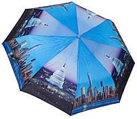 Стильный женский зонтик 2004/1