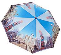 Стильный женский зонтик 2004/2