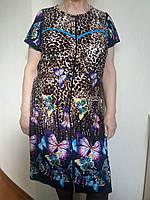 Трикотажный женский халат от производителя