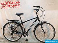 Городской велосипед Titan Elegant 28 дюймов
