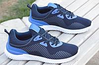 Кроссовки летние мужские очень легкие популярные текстиль темно синие (Код: 604), фото 1