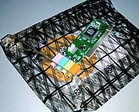 Звуковая карта C-Media PCI 16bit 4-Channels M-CMI8738-4CH Rev.1 bulk.