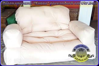 """Дизайнерский бескаркасный диван """"Хиппо"""" бежевый: заказ в кафе города Днепр. При необходимости этот диван легко раскладывается в большую кровать, на которой целой компанией можно комфортно отдохнуть, попить кофе, покурить кальян - просто расслабиться."""