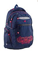 553121 Рюкзак підлітковий Т-23 Jeans, 47*30*13