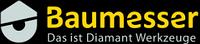 Фрезы алмазные