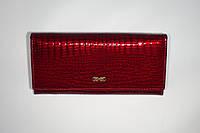 Кожаный кошелек Balisa 826-015
