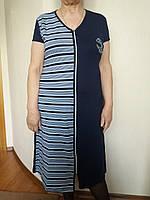 Халат женский на молнии ткань вискоза