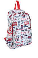 553819 Рюкзак підлітковий ST-15 London, 40*26.5*13