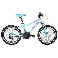 """Велосипед Profi GW20"""" Care A20.2"""