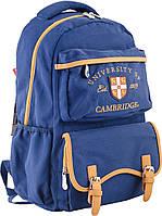 554027 Рюкзак підлітковий CA 077, синій, 31*47*16.5