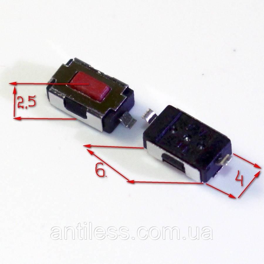 КНОПКА SMD 2 PIN 4*6*2.5 4x6x2.5 мм