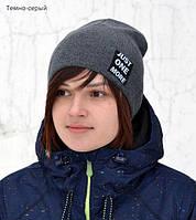 Стильная шапка для подростков, фото 1