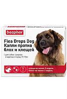 Flea Drops капли против блох и клещей для собак средних и крупных пород (20 - 70 кг) Beaphar