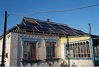Новый закон о рынке электрической энергии приняла Верховная Рада .