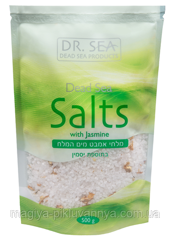 DR.SEA Сіль мертвого моря з Жасмином 500мл, арт.079350