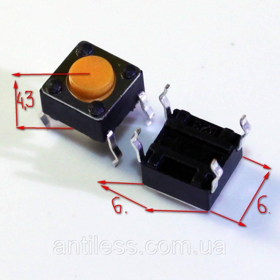 КНОПКА ТАКТОВАЯ DIP 4 PIN 6*6*4.3 6x6x4.3 мм