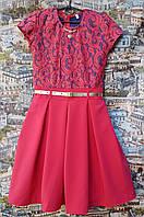 Платье для девочки подросток Зоряна  р.140-158 амарант