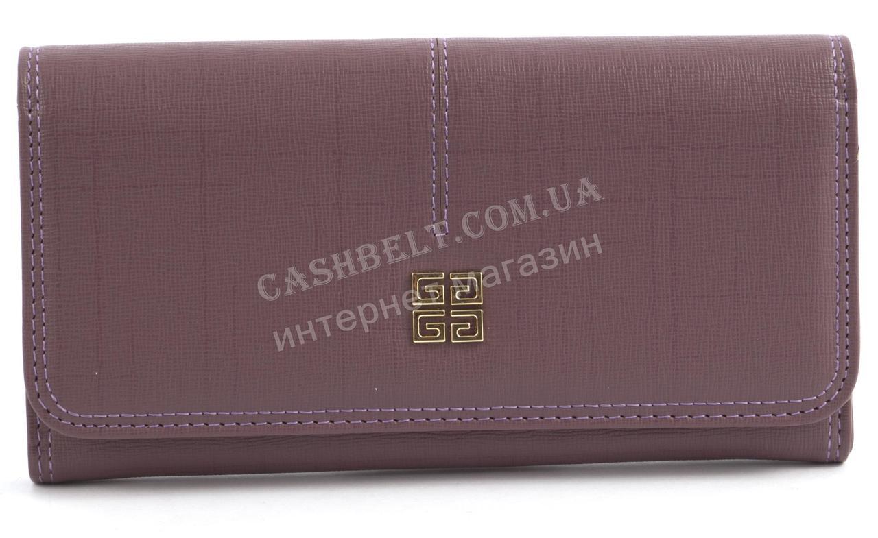 ea189f9529d4 Удобный качественный оригинальный кошелек высокого качества FUERDANNI art.  FA079-3 розоватый, цена 260 грн., купить в Виннице — Prom.ua (ID#526984941)