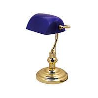 Настольный светильник SIMGE, фото 1