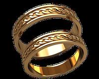 Обручальное кольцо 20022