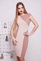 Красивое  платье 2 цвета c 42 по 48 размер
