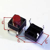 КНОПКА DIP 6*6*6 6x6x6 мм