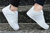 Кроссовки женские в стиле Nike Air Force Low найк стильные белые 2017