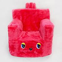 Детский Стульчик (Кресло) малиновый