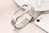 Металлический сетчатый ремешок Primolux Mijobs для фитнес-браслета Xiaomi Mi Band 2 - Silver, фото 3