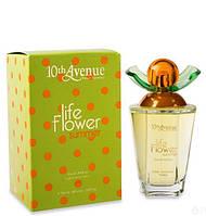 10th Avenue Life Flower Summer Karl Antony Женская парфюмированная вода 100 мл.