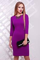 Строгое платье 7 ярких цветов с 42 по 48 размер