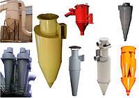 Циклоны,запасные части к оборудованию гранулирования