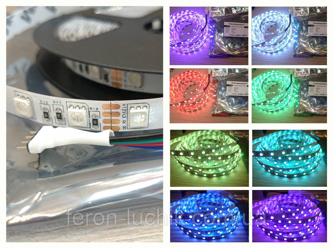 """Світлодіодна стрічка RGB SMD5050 60 шт/м 14.4 Вт/м 12V IP20 """"Спеціаліст"""" Standart"""