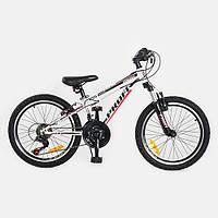 Спортивный велосипед Profi (G20A315-L1-W)