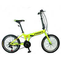Детский велосипед Profi ( G20RIDE) (А20.2)