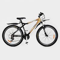 Спортивный велосипед Profi (XM263D)