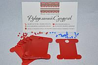 Бобины (шпули) для мулине пластиковые красные (10шт)