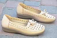 Мокасины, туфли женские летние беж качественная искусственная кожа легкие 2017