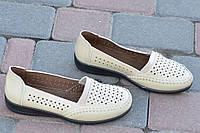Мокасины, туфли женские летние светлый беж удобные легкие 2017