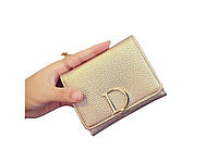 Маленький женский кошелек Dior Paris Mini Gold. Хорошее качество. Отличный кошелек. Купить. Код: КДН1692