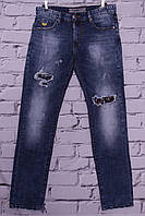 Стильные мужские джинсы с дырками Gallop  (код 9736)