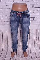 Мужские джинсы с манжетами на резинке Version (код 3097)