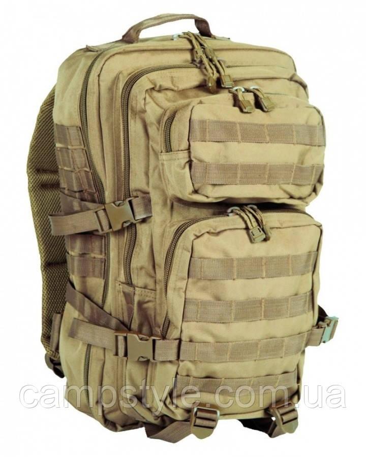 Рюкзак тактический Mil-Tec Us Assault Pack Large coyote