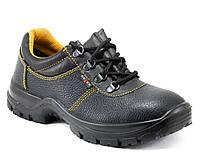 Спецобувь Ботинки рабочие с металлическим подноском Seven Safety 111/02 S1