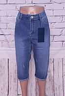 Женские джинсовые капри большого размера Miss Cherry (код 2160)