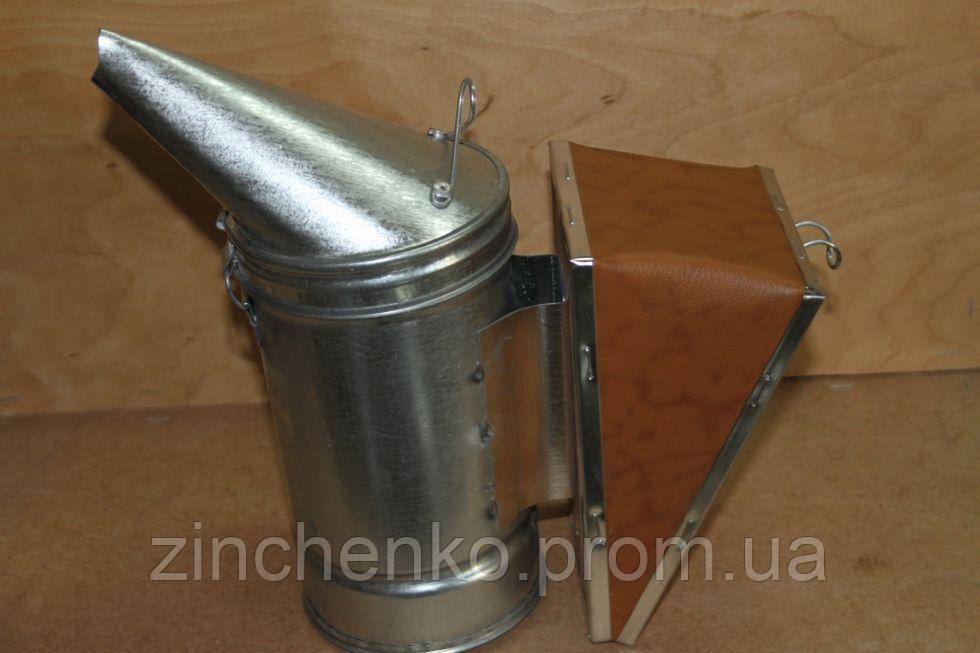 дымарь пасечный с нержавеющей стали