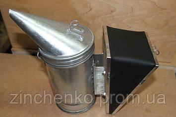 Дымарь стандартный оцинкованный со съемным мехом (213132717)
