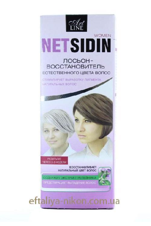 Восстановитель цвета волос для волос